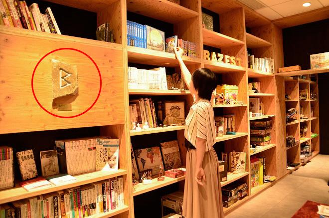本棚と石盤