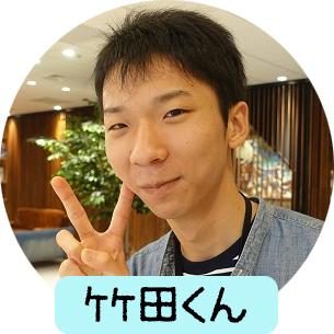 竹田アイコン