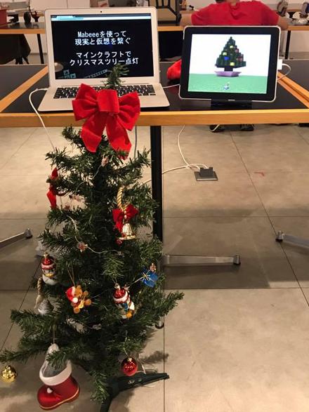 クリスマスツリー連動