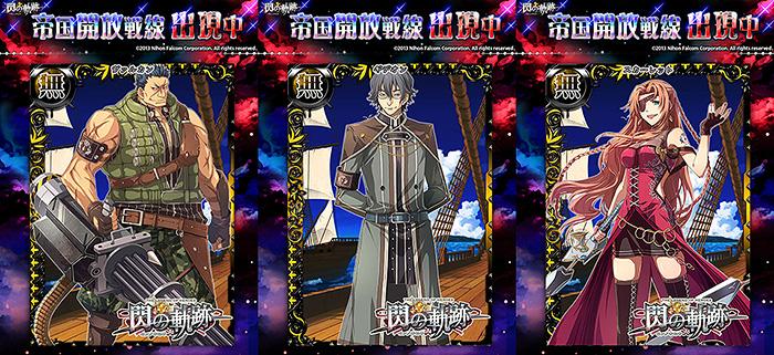collaboration_sen_card2